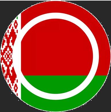 Белорусии,