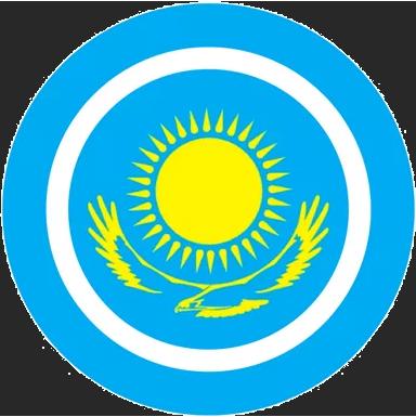 Казахстане.